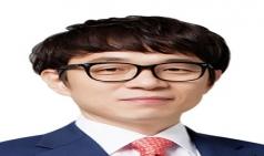 [2019년 신년사] 최혁용 대한한의사협회장