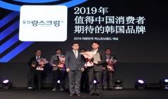 '동성 랑스크림', 중국 소비자가 뽑은 미백크림 1위 선정