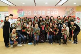 광동제약, 아트클래스 '크리스마스 리스 만들기' 진행
