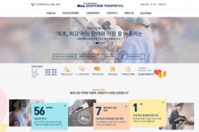 차케어스, '웹 어워드 코리아 2018' 최우수상 수상