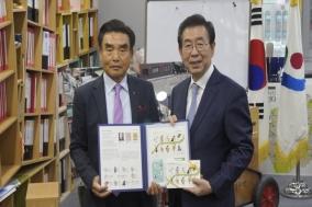 결핵협회, 박원순 서울시장에 크리스마스 씰 증정