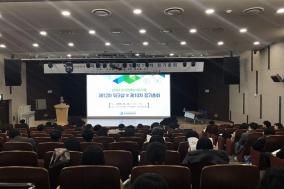 한국의약분석연구회, 제12차 워크숍 및 제10차 정기총회 성료