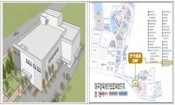 한의약 산업화 견인할 3대 인프라 구축사업 첫 삽