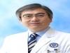 연세의대 김남규 교수, 알렌영예 동창상 수상