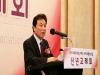 한국신약개발연구조합, 올해 '글로벌 신약 창출의 해' 선포