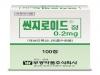 부광약품, 갑상선호르몬제 씬지로이드정 0.2mg 출시