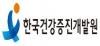 [2019년 신년사] 조인성 한국건강증진개발원장