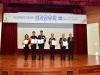 시지바이오, 과기정통부 장관 표창…R&D 혁신 인정