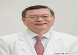 건국대병원 이홍기 교수, 건강보험 제도 개선 공로로 복지부장관 표창