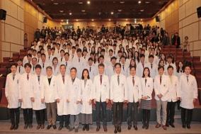 고대의대, '2019학년도 화이트코트 세리머니' 개최