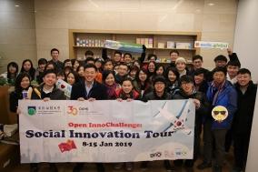 유유제약, 홍콩 WEDO GLOBAL 견학 진행