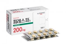 특발성폐섬유증치료제 '피레스파', 보험급여기준 확대