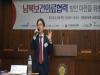 최혁용 회장, '남북 전통의학협력센터 건립 및 한약재 재배' 제안