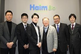 하임바이오, 국책 과제 '지재권 연계 IP-R&D 전략지원 사업' 선정