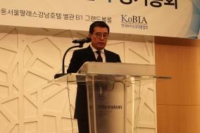 한국바이오의약품협회, 2019년 정기총회 개최