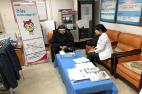 건협 서울동부지부, 동대문체육관 직원 대상 건강 캠페인 진행
