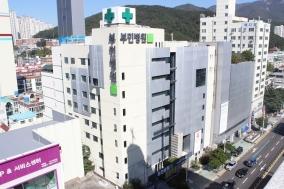 부산부민병원, 전문센터형 지역거점병원으로 간다