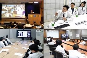 부민병원, 미국 HSS병원과 실시간 의학 컨퍼런스 개최