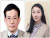 건일제약, 영업효율화 위한 임원 승진 인사 단행