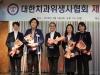 치위협, 제38차 정기총회 개최…임춘희 회장 선출