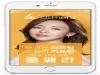 멀츠코리아, 환자와 병·의원 제공 모바일 앱 '보이는 울쎄라' 출시