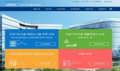 건기식협회, 2019년 건강기능식품 판매업자 위생교육 개설
