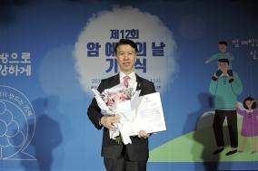 대림성모병원 김성원 병원장, 보건복지부 장관상 수상