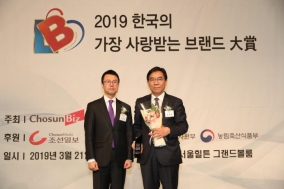 일동후디스, '한국의 가장 사랑받는 브랜드 대상' 8년 연속 수상