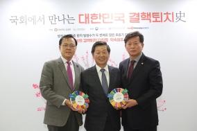 결핵협회, '대한민국 결핵퇴치史' 특별전시회 개최