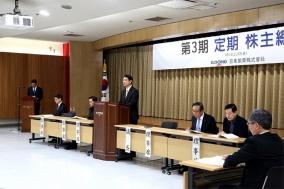일동제약, R&D 투자 10%대 유지…제3기 주주총회 개최