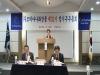 코리아나화장품, 제31기 정기주주총회 개최