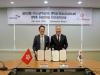 한약진흥재단, 홍콩 최대 중의약그룹 퓨라팜과 합의각서 체결