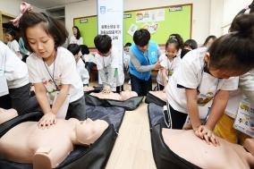 필립스코리아, 어린이 대상 심폐소생술 및 AED 사용 교육 실시