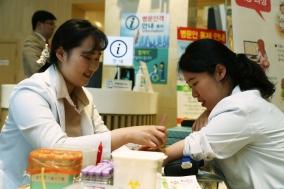 순천향서울병원, 조혈모세포 기증 캠페인 진행