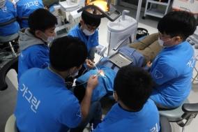 동아제약, 키자니아 가그린 치과에서 직업체험 활동 실시