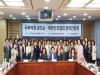 간호협회, 남인순 국회의원과 정책간담회 개최