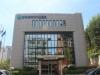 혁신신약 특허심사 빨라진다…신산업 규제혁신 추진