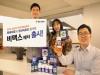 GC녹십자, 고함량 활성비타민 '비맥스 메타' 출시