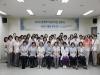 건국대병원 간호부, 존중 일터 구축 위한 선포식 개최