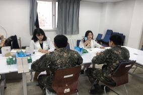 건협 서울동부지부, 28사단 수색대대 금연클리닉 실시