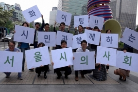 서울시醫, '제17회 서울시의사의 날 기념 시민건강축제' 개최