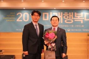 건국대병원, '2019 미래 안전 행복 대상'서 행정안전부 장관상 수상
