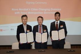 CDC 한국준비위원회, 서울시와 '도시 당뇨병 줄이기' MOU 체결