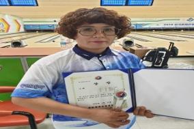 유영제약 이근혜 선수, 2019 전국장애인볼링선수권대회 1위 수상