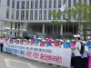 전국간호연대, 보건복지부 앞서 대규모 규탄대회 개최
