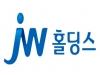 JW홀딩스, 세계 최초 췌장암 조기진단 기술 유럽 특허