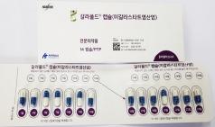 한독, 세계 최초 경구용 파브리병 치료제 '갈라폴드' 국내 출시