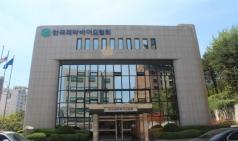 """제약바이오협회, 베트남서 한국 의약품 입찰 등급 유지 """"환영"""""""