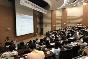 신약조합, 2019년도 제약분석업무 실무교육과정 성료