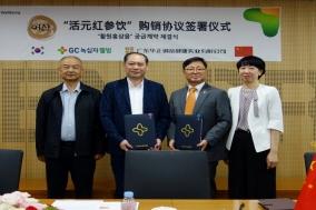 GC녹십자웰빙, 홍삼음료 '활원홍삼음' 中國 진출